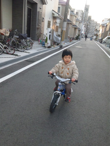Hobbybike
